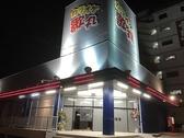 カラオケ 歌丸 国場店 ごはん,レストラン,居酒屋,グルメスポットのグルメ