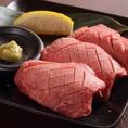 単品メニューも豊富にご用意◎多種多様な部位のお肉をお召し上がりいただけます♪