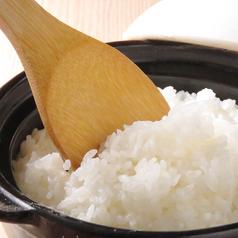 土鍋炊き銀シャリ