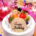 誕生日ケーキ+1800円~