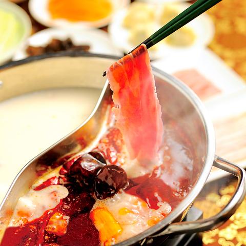 絶品火鍋と手作り餃子がおススメ!新鮮な肉、野菜、海鮮から美味しい中華がコンセプト