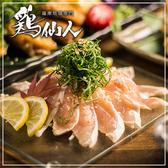 鶏仙人 とりせんにん 川崎店 ごはん,レストラン,居酒屋,グルメスポットのグルメ