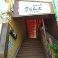 【外観】きちんと仙川店へお越しください♪