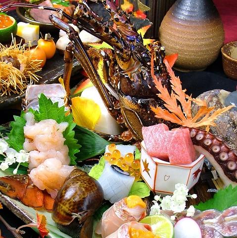 さかな料理と寿司 侍