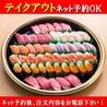 寿司めいじん ゆめタウン佐賀店のおすすめポイント2