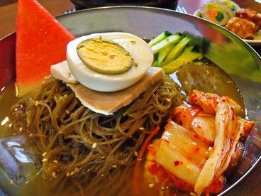 韓流 味愛のおすすめ料理1