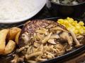 料理メニュー写真長野県産きのこ使用 森のきのこハンバーグ(150g)