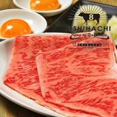 焼肉 USHIHACHI ウシハチ 青葉台店のおすすめ料理3