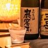 陣八 札幌すすきの駅前店のおすすめポイント3