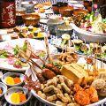 いろは横丁 上野のおすすめ料理1
