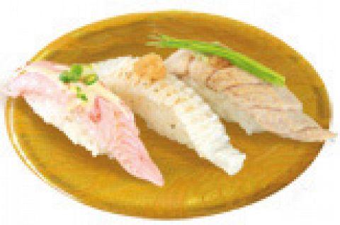 炙りサーモン/炙りえんがわ/炙りとろ(各1個)