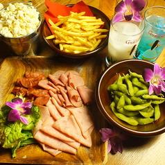ハワイアンダイニング アロハ HAWAIIAN DINING ALOHAのコース写真