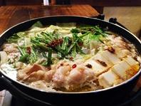 豚骨スープ使用!博多名物ごぼう天入り本格和牛モツ鍋