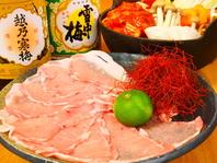 千葉県産ブランド豚「恋する豚」を使用したこだわり鍋!