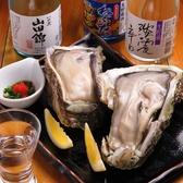 旬彩愛花のおすすめ料理3