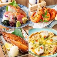 ■御一人様大歓迎!美味しい料理はちょっとずつ・・・