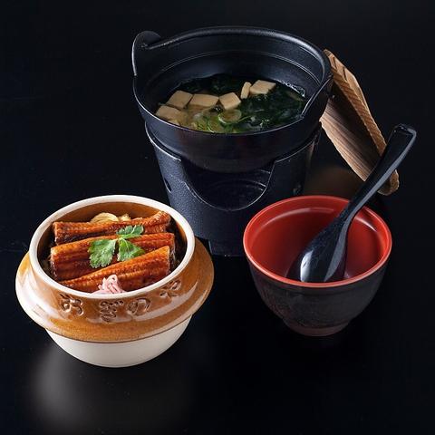 【要予約】峠のうなめし 味噌汁鍋