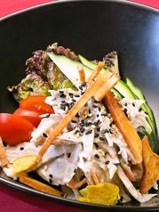 ●食物繊維たっぷりごぼうのヘルシーサラダ