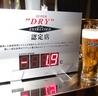 村さ来 八山田店のおすすめポイント1