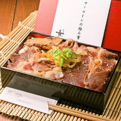肉割烹バル NAMAIKI 生粋 徳島のおすすめテイクアウト3