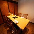 【5~6名様・完全個室】 接待や少人数での落ち着いたディナーに◎