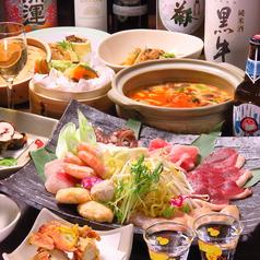 酒と肴 旬菜バー しばらく SHIBARAKUの特集写真