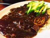 韓流 味愛のおすすめ料理3