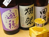 江戸ッ子寿司のおすすめ料理3