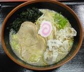 丸忠のおすすめ料理3
