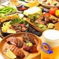 肉バル-Medium-◆8品3280円⇒3時間飲み放題付◆創作肉料理が盛りだくさん!国産お肉コース☆(金曜日・土曜日・祝前日は+500円) 3時間の飲み放題なので好きなお酒を好きなだけ楽しむことができます♪プレミアム飲み放題(+300円)は女子に人気の高いおしゃれなカクテルまで飲み放題となっております。
