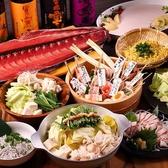 鉄板物語 刈谷店のおすすめ料理2