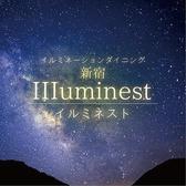イルミネーションダイニング Illuminest イルミネスト 新宿東南口店