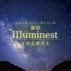 イルミネーションダイニング Illuminest イルミネスト 新宿東南口店の写真