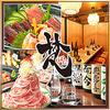 地酒と朝どれ鮮魚 梵 ぼん 金山駅店