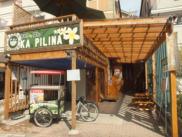 KA PILINA カピリナの雰囲気1