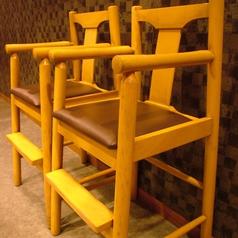 お子様用の椅子もありますので、ご家族連れも安心してご来店いただけます♪