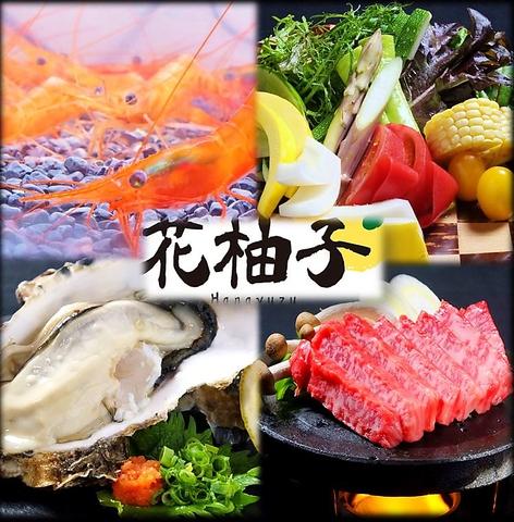 佐渡沖朝獲れ鮮魚をその日の内にお客様へ…。鮮魚や新鮮野菜を堪能!