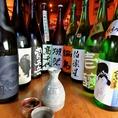 【豊富なお酒】地酒を中心に多数ご用意!