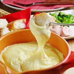 肉バル×チーズダイニング COTOO コトー特集写真1