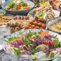 角打 博多一番どり 松島店のおすすめ料理1