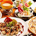 カーヴ隠れや 赤坂店のおすすめ料理1