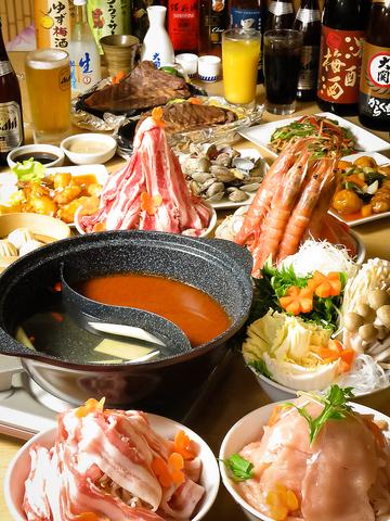 阿里山しゃぶしゃぶ食べ放題中華料理も食べ放題イベント開催中+ステーキ食べ放題