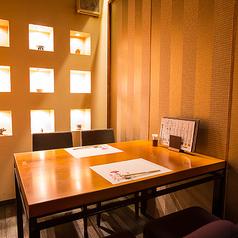 【完全個室】4名様までのテーブル個室