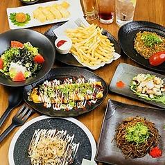 Cafe Dining KONOMI このみのコース写真