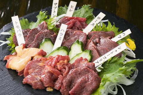 50名様までOK!豊田市駅近!馬肉専門卸しから直送の新鮮な馬肉料理