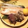 寿司 きんぼしのおすすめポイント3