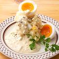 料理メニュー写真玉子たっぷりポテトサラダ タルタルソース