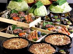 小倉鉄なべ 魚町店のおすすめ料理1