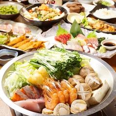 きさらぎ 北新地店のおすすめ料理1