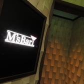 M's Barの雰囲気3